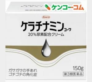 ケラチナミン尿素クリーム