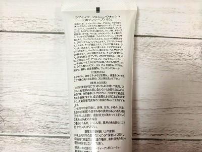 ラブケイク評判③